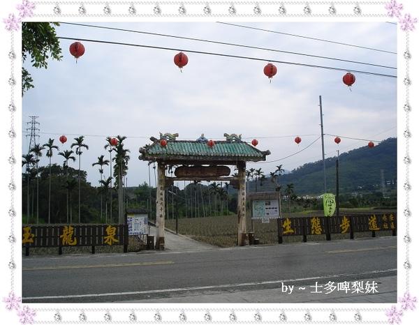 DSC01894.jpg