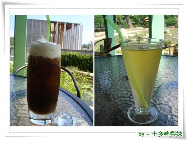 飲品.jpg