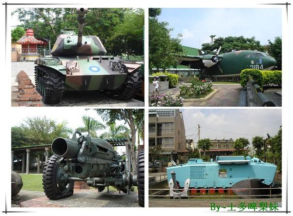 戰車.jpg