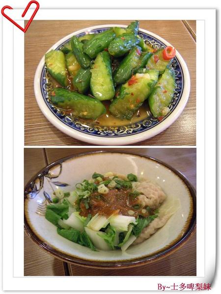 江菜0.jpg