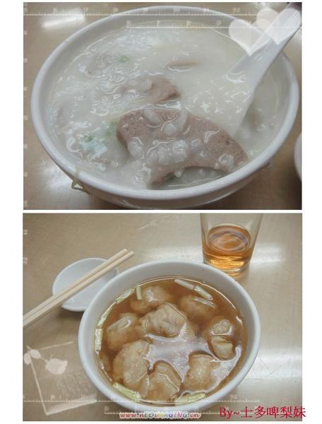 何洪記粥品_nEO_IMG.jpg