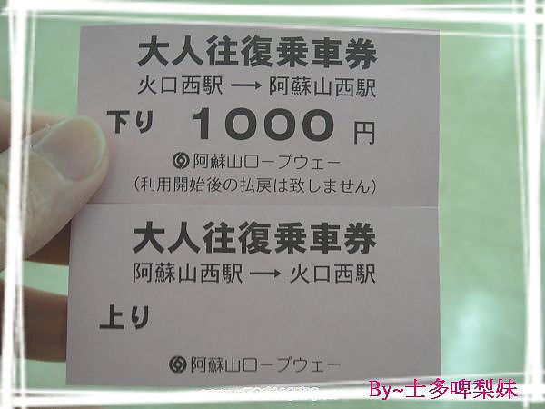 DSC05589_nEO_IMG.jpg