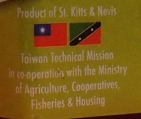 20130716 Taiwan.jpg