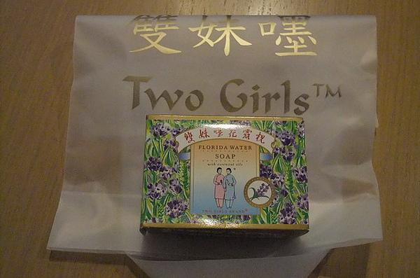 香港傳統香皂.JPG