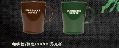 starbucks_cup-02.jpg