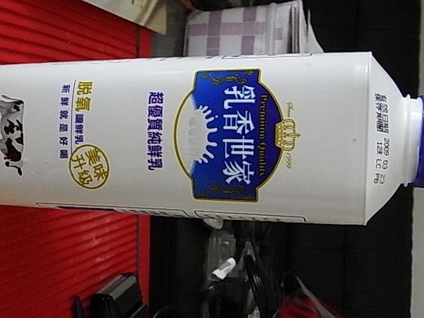 萊爾富牛奶.JPG