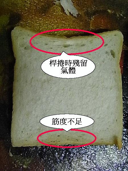 20090315 12土司切面.JPG.jpg