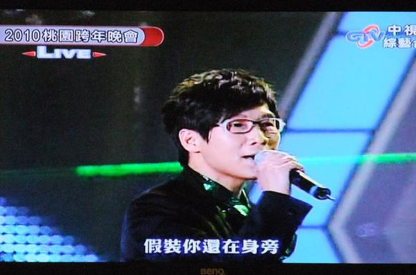 20100101 SDTV.JPG