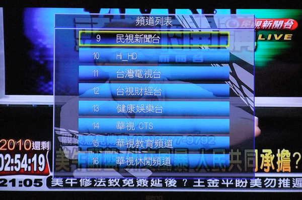 20100101 節目表2.JPG