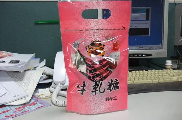 南棗包裝袋.JPG