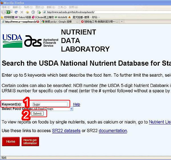 USDA-1.jpg