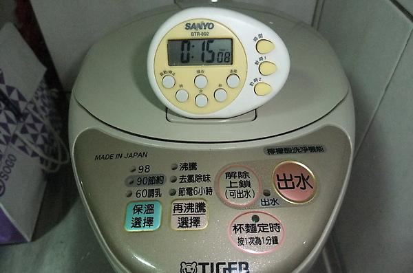 熱水瓶煮沸時間.JPG