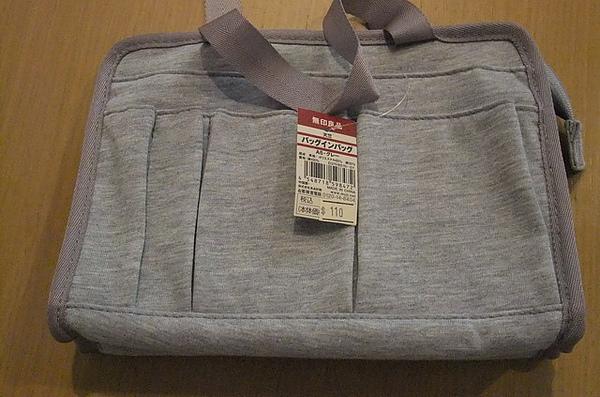 無印良品的包.JPG