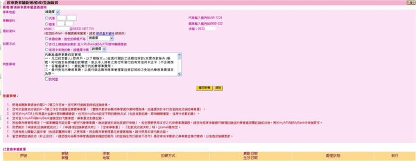 MyBank03.jpg