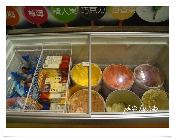 %千葉火鍋img_2274.jpg
