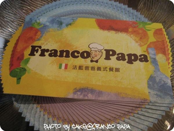 FrancoPaPa2009.4.14 030.jpg