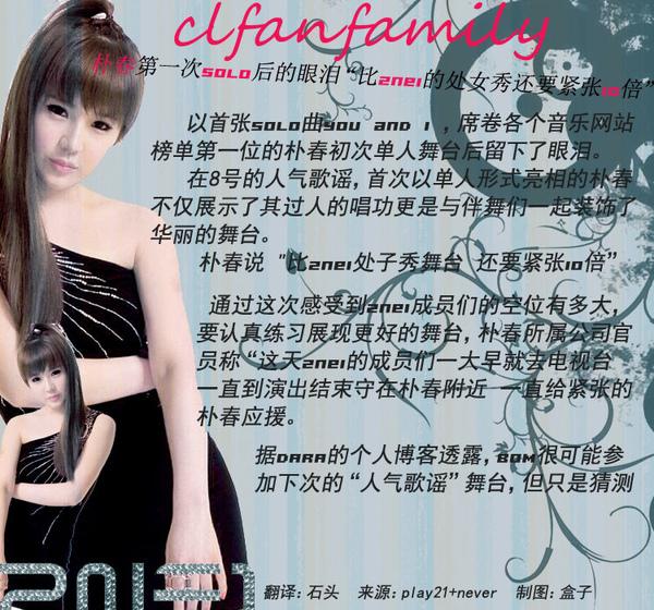 CLF1110.jpg