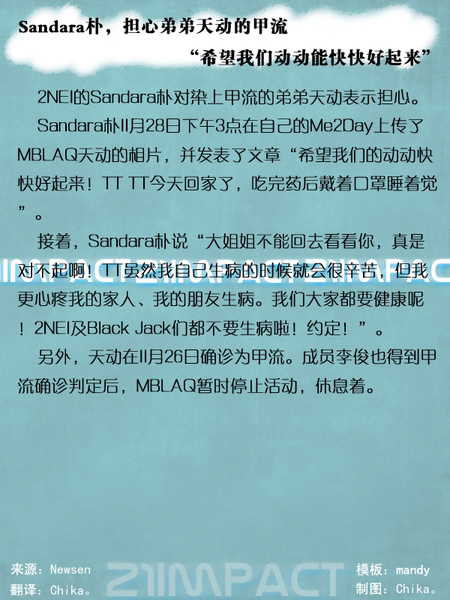 3dc7651bce6e09a88a3a80824ad4aa62.jpg