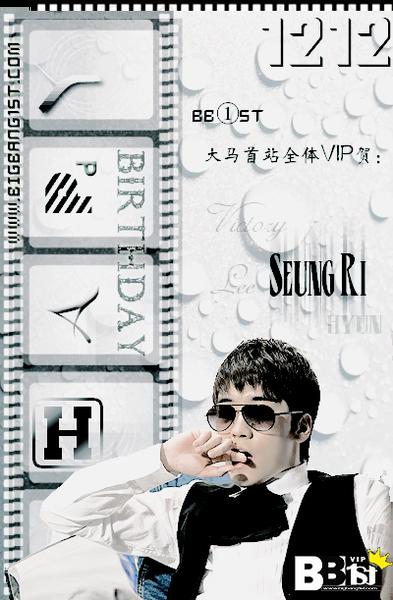 901212 seungri bday.png