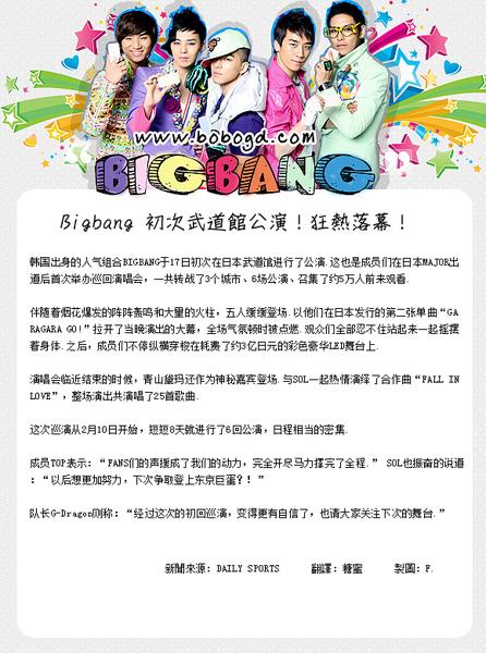 Bigbang-1.jpg