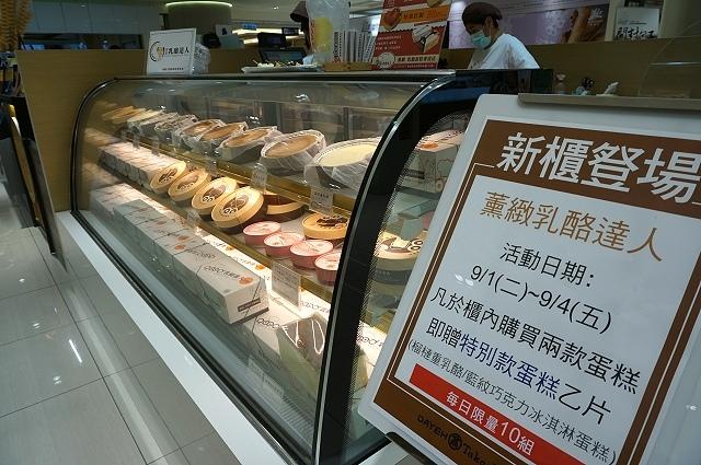 store01.jpg