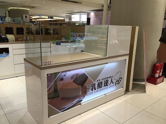 store02.jpg
