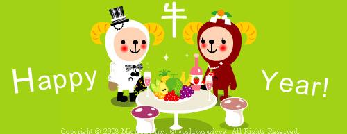 牛YEAR!.jpg