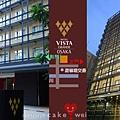 大阪vista飯店_02.jpg