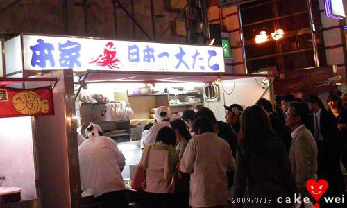 大阪vista飯店_15.jpg