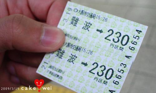 大阪_04.jpg