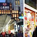 大阪_28.jpg