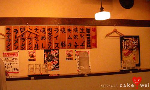 大阪_30.jpg
