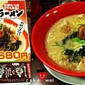 大阪_31.jpg