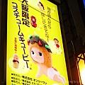 大阪_36.jpg