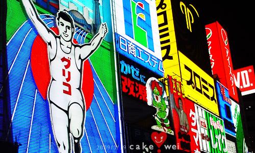 大阪_37.jpg