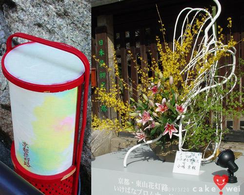 京都_66.jpg