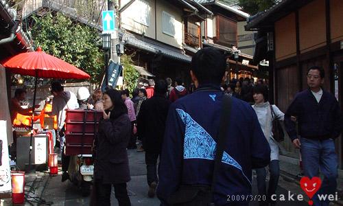 京都_67.jpg