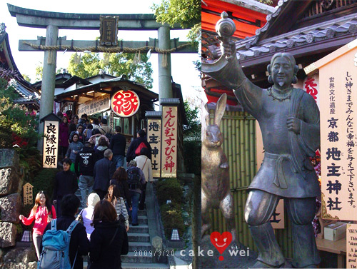 京都_80.jpg