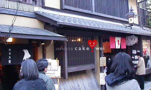 京都_89.jpg