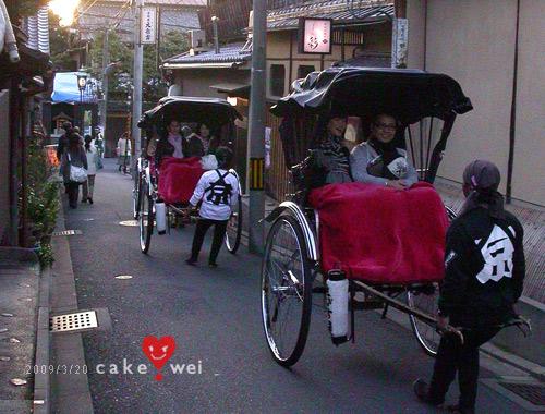 京都_94.jpg