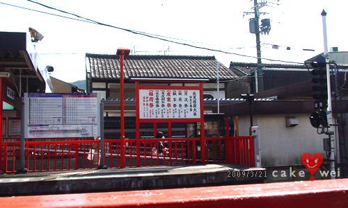 伏見_05.jpg