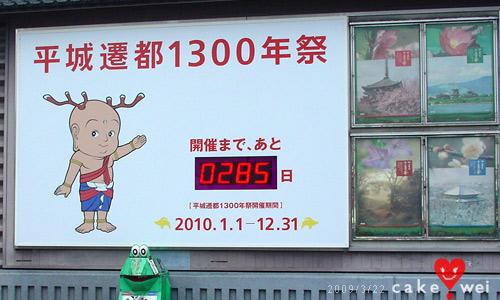 奈良_03.jpg