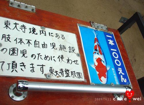 奈良_28.jpg