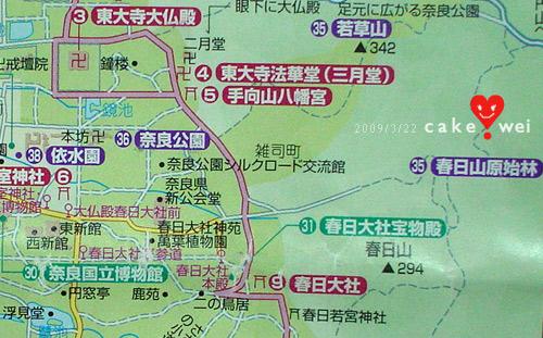 奈良_32.jpg