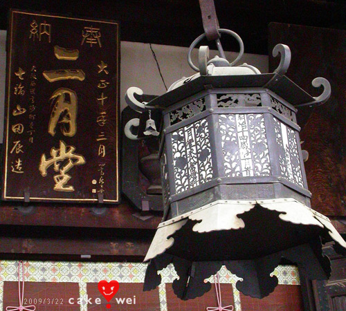 奈良_38.jpg