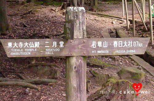 奈良_43.jpg