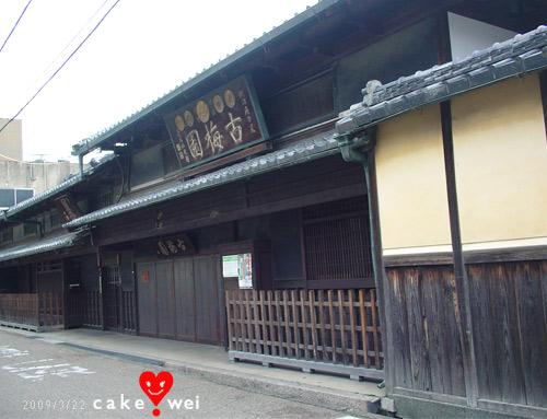 奈良_65.jpg