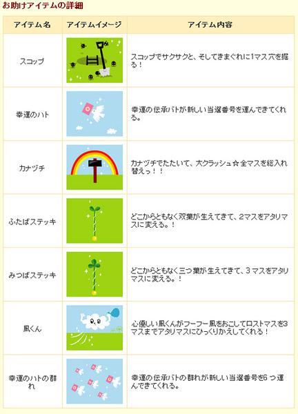 bingo_42005.jpg