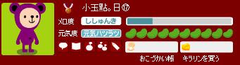 mero_new-home3.jpg