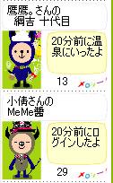 mero_new-home4.jpg